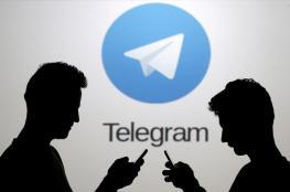 """استمرار الهجرة من واتس آب.. 25 مليون ينضمون إلى """"تيليغرام"""" في 72 ساعة"""