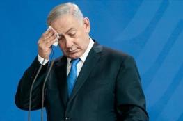 لماذا فشل نتنياهو في تشكيل حكومته الخامسة؟