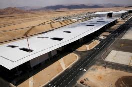 الاحتلال يُدشن مطارًا دوليًا قرب حدود الأردن.. إليك التفاصيل