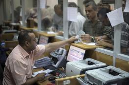 الدعم العربي للميزانية الفلسطينية يتراجع 82% خلال 2020