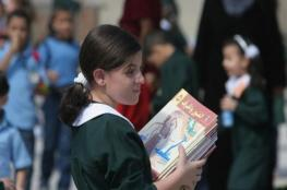 """""""التربية"""": فرض المناهج الإسرائيلية في القدس إعلان حرب"""