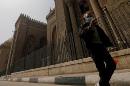 وزيرة الصحة المصرية تكشف موعد وصول فيروس كورونا إلى ذروته في مصر