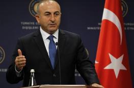 تركيا: لن نقبل الإملاءات وعلاقتنا مع واشنطن وصلت لنقطة لا نرغب بها