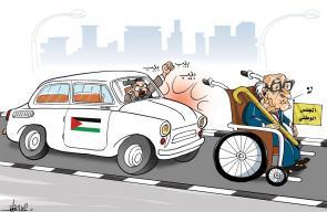 كاريكاتير علاء اللقطة - المجلس الوطني
