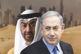 """الإمارات تعلن أنها """"تتشرف"""" بتوقيع عقود تعاون مع شركتين عسكريتين إسرائيليتين"""