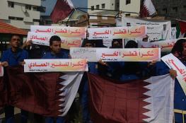 حماس تثمن موقف دولة قطر تجاه القضية الفلسطينية