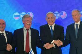 القمة الثلاثية في القدس .. هل ستنجح !