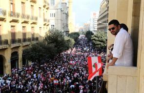 تواصل المظاهرات في ببنان رفضًا لفرض مزيد من الضرائب من قبل الحكومة