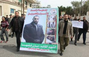 وقفة ثبات ووفاء لدماء المحرر مازن فقها أمام مقر الصليب الأحمر بـ غزة