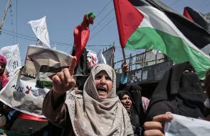 مسيرات في قطاع غزة تنادي برحيل عباس وترفض الحصار