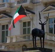 Kuwait_embassy_in_London