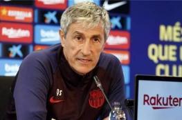 برشلونة يقرر إقالة سيتين