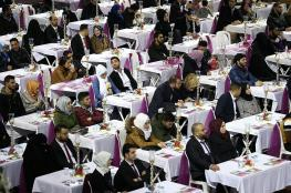 زفاف جماعي لأبناء جاليات عربية في إسطنبول
