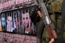 كان العبرية: وفد إسرائيلي رفيع يصل القاهرة ضمن جهود تبادل الأسرى
