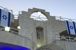 """الأردن طلب من """"إسرائيل"""" تأجيل عودة طاقم السفارة إلى عمان"""