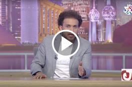 شاهد: جو شو يسخر من تعليق إماراتي على فوز أردوغان