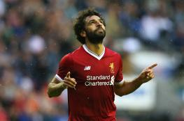 صلاح يقود ليفربول إلى ثمن نهائي دوري الأبطال