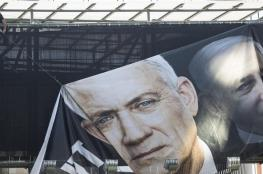 غانتس: نتنياهو لا يمكنه البقاء بمنصبه تحت لائحة اتهام