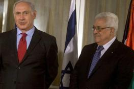 """خوفًا من انهيار السلطة .. """"إسرائيل"""" ستجمع مئات الملايين للضفة الغربية"""