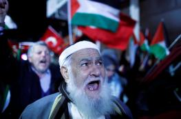 العالم يعارض بصوت واحد اعتراف ترامب بالقدس عاصمة للاحتلال الإسرائيلي