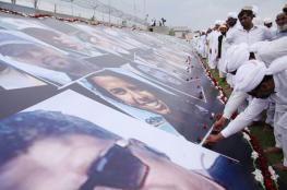 هكذا تضامن آلاف الباكستانيين مع ضحايا مجزرة نيوزيلندا