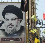 Lebanese Shiite movement Hezbollah, Hasan Nasrallah