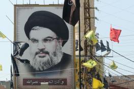 نصر الله يرد اليوم على الجامعة العربية وإيران تحذر السعودية من ضربه