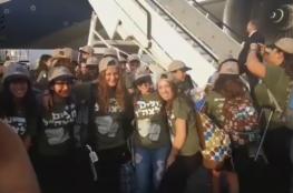 ابنة السفير الأمريكي تتطوع في جيش الاحتلال وتصل مع مئات اليهود للكيان