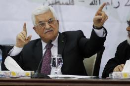 هآرتس: السلطة بالضفة اعتقلت 400 فلسطيني بتعليمات إسرائيلية