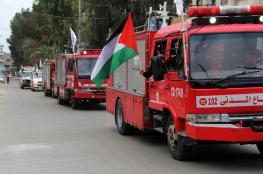 الدفاع المدني بغزة يدعو للضغط على الاحتلال للسماح بدخول المركبات والمعدات