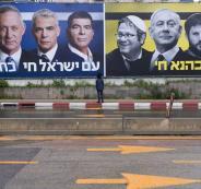 الانتخابات-الإسرائيلية-1000x640
