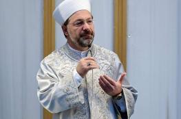 رئيس الشؤون الدينية التركي: الاعتراف بالقدس المحتلة عاصمة لإسرائيل نهجٌ متهور
