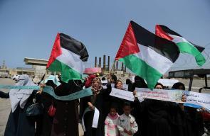 وقفة أمام شركة الكهرباء في غزة تنديدا باستمرار الأزمة ومطالبة بإيجاد حلولا لها