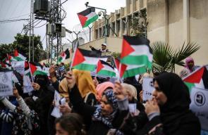 وقفة دعما للأونروا بغزة بالتزامن مع انعقاد مؤتمر روما
