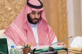 إيران تعلق على تعيين ابن سلمان وليا للعهد