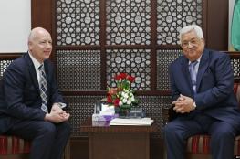 غرينبلات: أثق بالرئيس عباس ولدينا اتصالات مع الفلسطينيين ولن نرغمهم على شيء