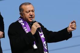 أردوغان: جنودنا تمكنوا من تطهير 300 كم في عفرين
