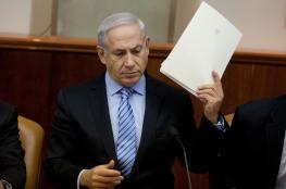 """يديعوت: """"إسرائيل"""" بعثت رسالة لحماس عبر مصر تُظهر استسلامها"""