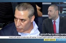 ليبرمان اجتمع مع ماجد فرج وحسين الشيخ قبل استقالته بإسبوعين