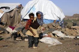 منظمة إغاثية دولية: نزوح 550 ألف يمني بسبب القتال في الحديدة