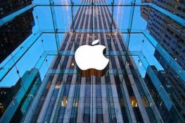 آبل تصبح أول شركة أمريكية قيمتها تريليون دولار