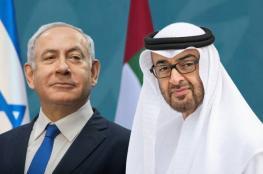 """الإمارات تلغي قانون مقاطعة """"إسرائيل"""" والعقوبات المترتبة عليه"""