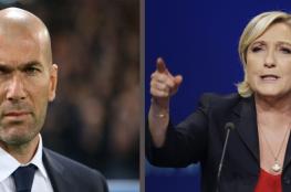 لوبان لزيدان: لا تحشر أنفك في أمور السياسة