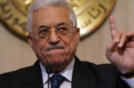 Abbas pledges more punitive measures against Gaza