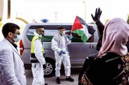 الخارجية: ارتفاع عدد الإصابات بفيروس كورونا في صفوف جالياتنا