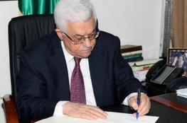 الثمانيني عباس يقدم ولاء الطاعة لأميركا قبيل لقائه مصارع البيت الأبيض