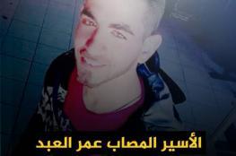 هيئة الأسرى: الوضع الصحي للأسير عمر العبد مستقر