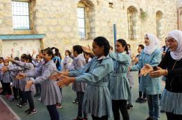 """الاحتلال يقرر إغلاق مدارس """"الأونروا"""" في القدس"""