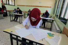 وزارة التعليم توضح لشهاب كواليس تحديد إعلان نتائج الثانوية العامة