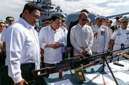 شركة إسرائيلية ستقيم مصنعا للأسلحة في الفلبين بـ50 مليون دولار